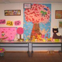 あゆ美の利用者の方々が作成した「花さか爺さん」をテーマにした作品の写真